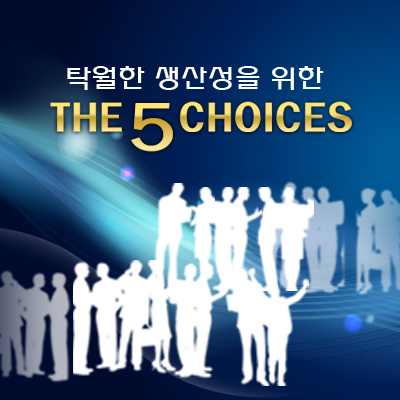 the5choices